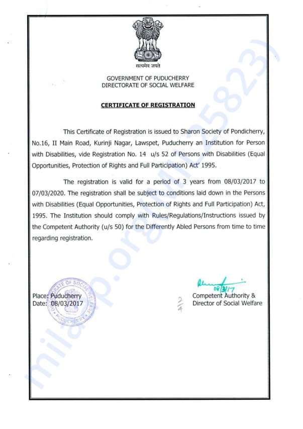 PwD registration certificate